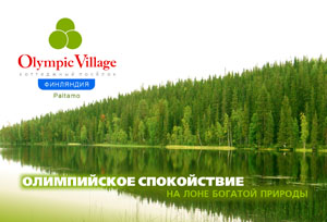 land_Olympic_Village